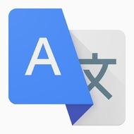Google Translate переведет все, что нужно