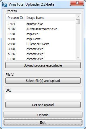 Проверка файлов с помощью VirusTotal Uploader