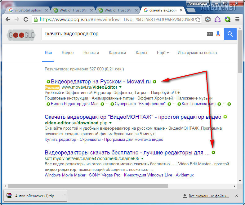 Отображение безопасности сайтов сервисом MyWOT в результатах поисках