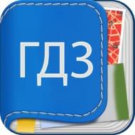 В России заблокировали доступ к решенным домашним заданиям