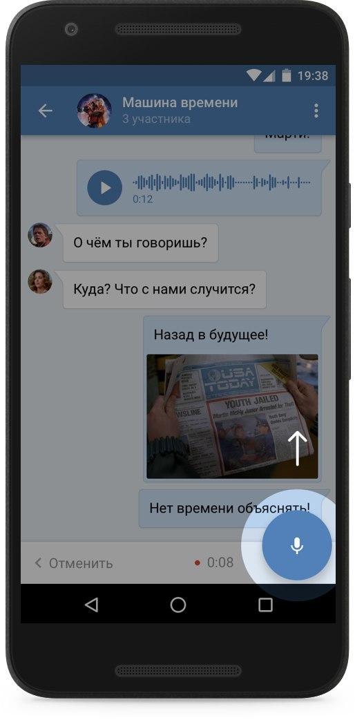 Как Скачать Сообщения С Андроид