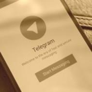 Telegram разнообразит ваш досуг