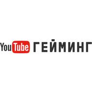 YouTube Gaming заработал в России