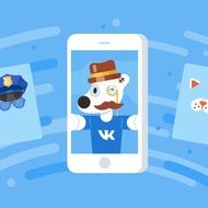 В социальной сети «ВКонтакте» появился предварительный просмотр документов Microsoft Office