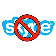 Skype далеко не работает до всему миру