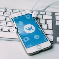 «ВКонтакте» сообщила об утечке сообщений 400 пользователей
