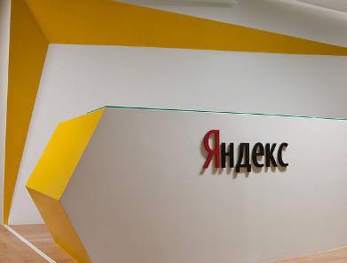 Яндекс научился определять профессию и доходы пользователей