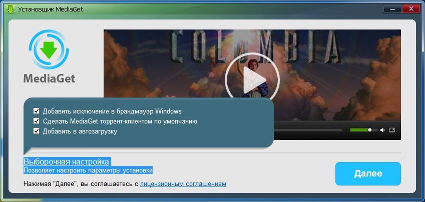 Русское домашнее порно видео. Частное любительское