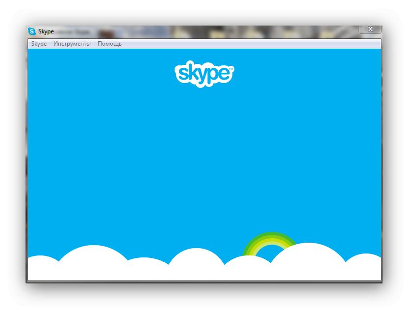 Не Включается Скайп На Windows 7 - фото 6