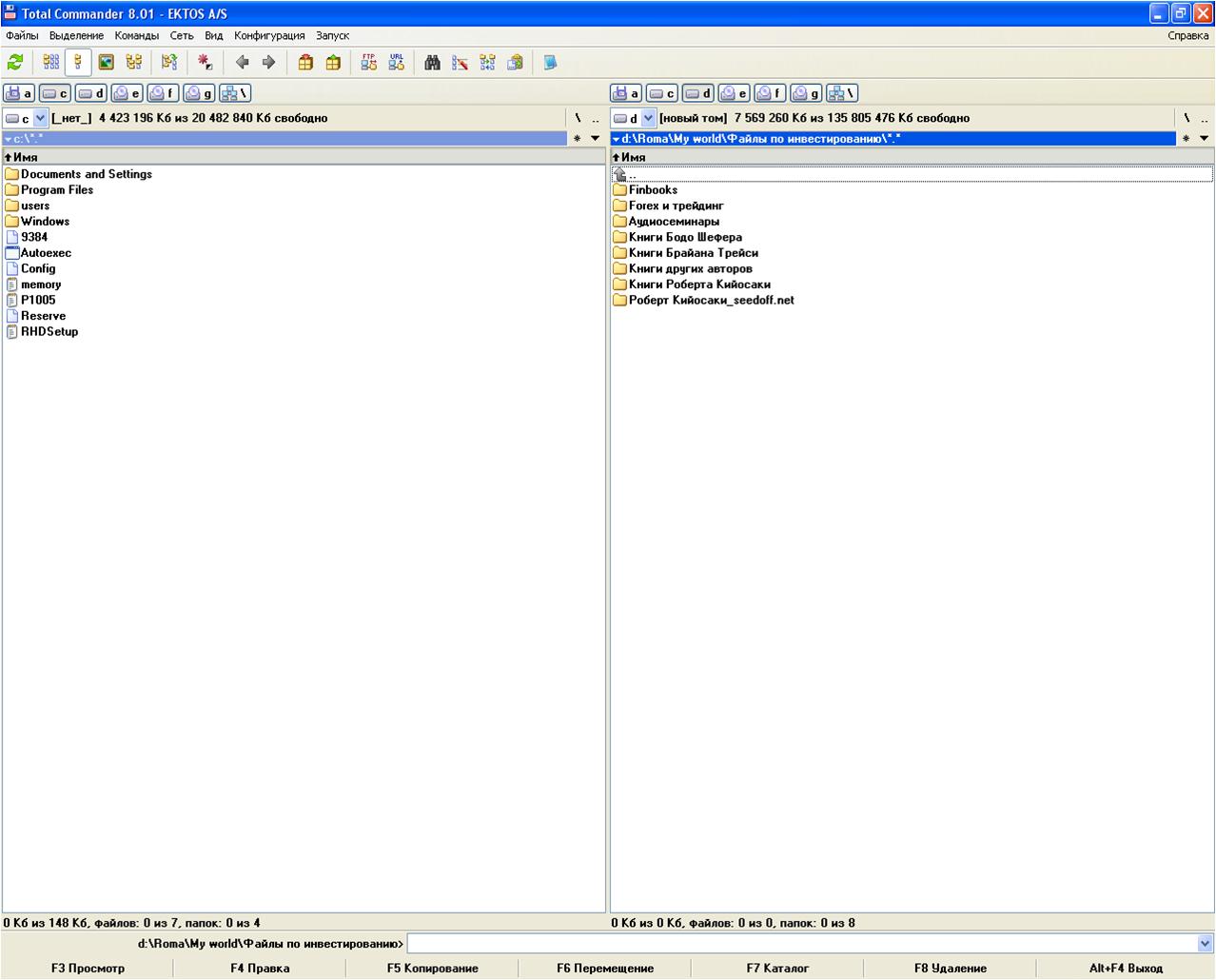 Как настроить программу Тотал Коммандер под себя Библиотека вебмастера 79