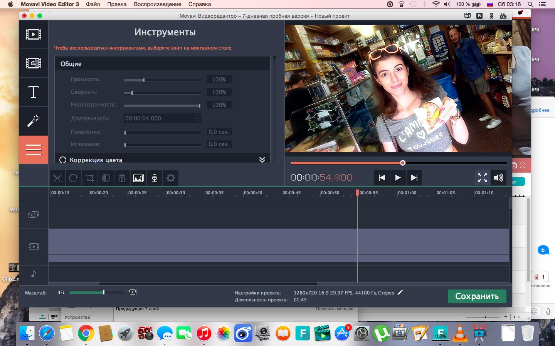 Как вставить переходы между видео Инструкция от Movavi 81